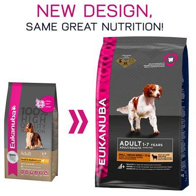 Eukanuba Adult Small & Medium Breed with Lamb & Rice - Храна за израстнали кучета от малките и средни породи с агне и ориз